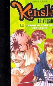 Kenshin le vagabond t.14 ; l'heure de tenir ses promesses - Intérieur - Format classique