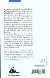 Cheminot (le) ancienne edition - 4ème de couverture - Format classique