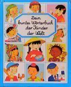 Imagerie Des Enfants Du Monde -All - Couverture - Format classique
