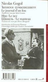 Le journal d'un fou ; le nez ; le manteau - 4ème de couverture - Format classique
