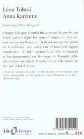 Anna Karenine - 4ème de couverture - Format classique