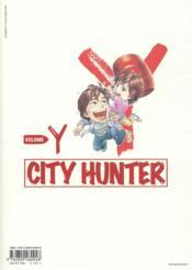 City Hunter HORS-SERIE T.Y - 4ème de couverture - Format classique