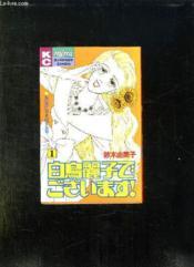 Manga En Japonnais. - Couverture - Format classique