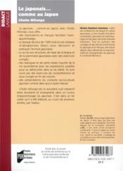Japonais comme au Japon ; chotto nihongo - 4ème de couverture - Format classique