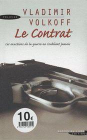 Le contrat - Intérieur - Format classique