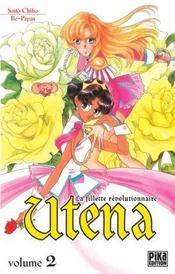 Utena, la fillette revolutionnaire t.2 - Intérieur - Format classique