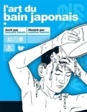 L'art du bain japonais - Couverture - Format classique