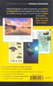 Costa Rica (1re édition) - 4ème de couverture - Format classique
