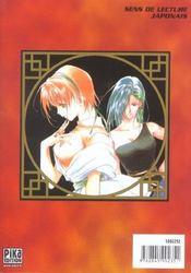 Lin3 t.2 - 4ème de couverture - Format classique