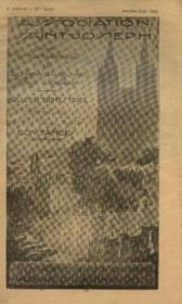 Association saint joseph pour le recrutement et la formation du clergé diocésain, 6e série, n°11-12, janvier-juin - Couverture - Format classique