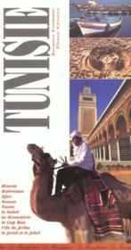 Tunisie - Couverture - Format classique