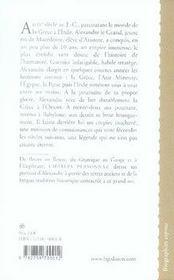 Alexandre le grand ou la grèce aux confins du monde - 4ème de couverture - Format classique