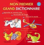 Mon Premier Grand Dictionnaire 4-7 Ans - Couverture - Format classique