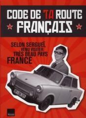 Le code de la route français - Couverture - Format classique