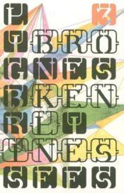 Printemps de septembre a toulouse - volume 3 : lignes brisees / broken lines - Couverture - Format classique