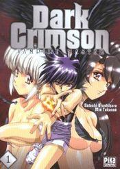 Dark crimson vampire master t.1 - Intérieur - Format classique