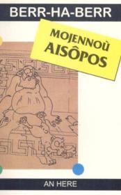 Mojennou aisopos (fables d'esope) - Couverture - Format classique