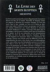 Le livre des morts égyptien décrypté - 4ème de couverture - Format classique
