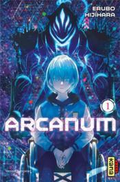 Arcanum T.1 - Couverture - Format classique