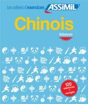 Chinois ; débutants ; cahier d'exercices - Couverture - Format classique