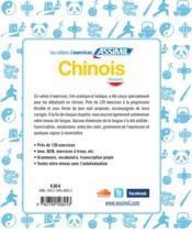Chinois ; débutants ; cahier d'exercices - 4ème de couverture - Format classique