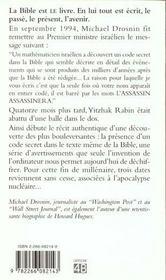 La bible code secret - 4ème de couverture - Format classique