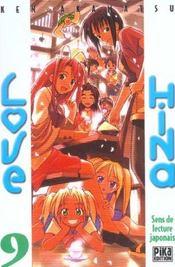 Love Hina t.9 - Intérieur - Format classique