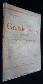 La Grande revue. Paris et Saint-Pétersbourg (N°2 - IVe année, 25 octobre 1890) - Couverture - Format classique