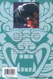 Omega T.3 - 4ème de couverture - Format classique