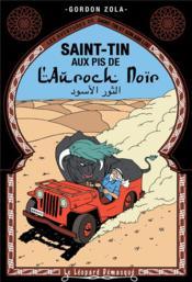 Les aventures de Saint-Tin et son ami Lou T.21 ; Saint-Tin aux pis de l'auroch noir - Couverture - Format classique