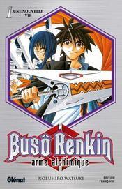 Buso renkin t.1 ; une nouvelle vie - Intérieur - Format classique