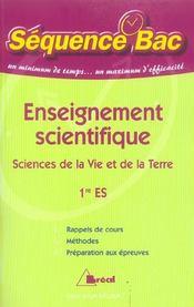 Sciences de la vie et de la terre 1ere es - Intérieur - Format classique