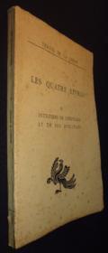 Les quatre livres (tomes 1 à 3, contenant les 4 parties) - Couverture - Format classique