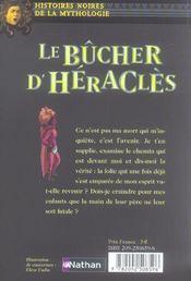 Le bûcher d'Héraclès - 4ème de couverture - Format classique