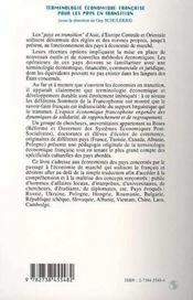 Terminologie Economique Francaise Pour Les Pays En Transition - 4ème de couverture - Format classique