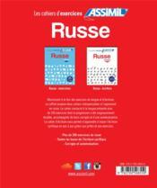Russe ; exercices + écriture - 4ème de couverture - Format classique