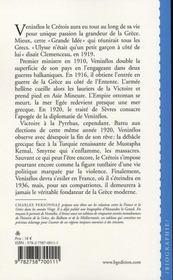 Venizélos ; le fondateur de la Grèce moderne - 4ème de couverture - Format classique