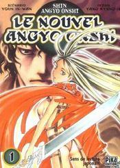 Le nouvel Angyo Onshi t.1 - Intérieur - Format classique