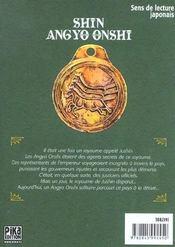 Le nouvel Angyo Onshi t.1 - 4ème de couverture - Format classique