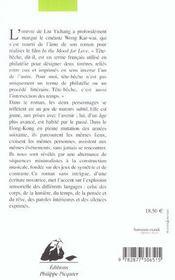 Tete Beche - 4ème de couverture - Format classique