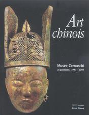 Art chinois - Intérieur - Format classique