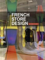 French store design - Intérieur - Format classique