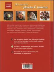 220 recettes de plancha & barbecue - 4ème de couverture - Format classique