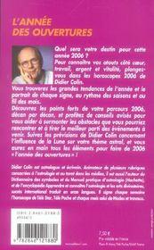 Horoscope 2006 ; Les Douze Signes - 4ème de couverture - Format classique