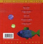 Le globe - 4ème de couverture - Format classique