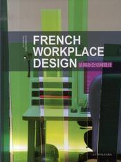 French workplace design - Intérieur - Format classique