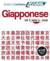 LES CAHIERS D'ECRITURE ; giapponese t.2 ; kana (2) - kanji - Couverture - Format classique