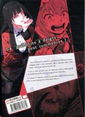Gambling school T.7 - 4ème de couverture - Format classique
