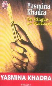Le dingue au bistouri - Intérieur - Format classique