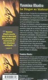 Le dingue au bistouri - 4ème de couverture - Format classique